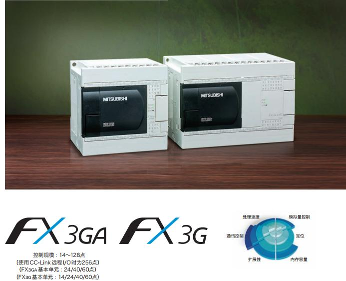 FX3G-24MR/ES-A Catalog / Manual / Instructions / Software