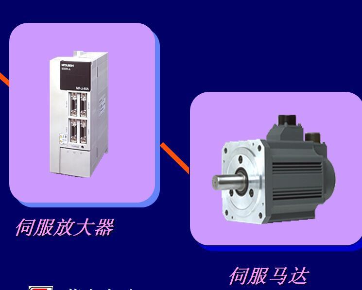 MITSUBISHI Low inertia medium capacity motorHA-LF30K1M4