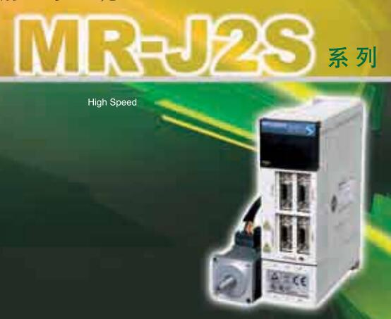 MITSUBISHI Medium inertia power motorHC-SFS353B