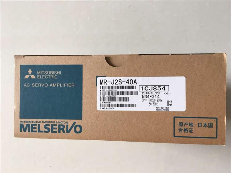 NEW Mitsubishi servo drive MR-J2-40A