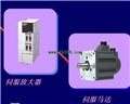 MITSUBISHI Low inertia small capacity motorHC-KF053B
