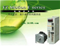 MITSUBISHI servo motorHC-PQ053BD